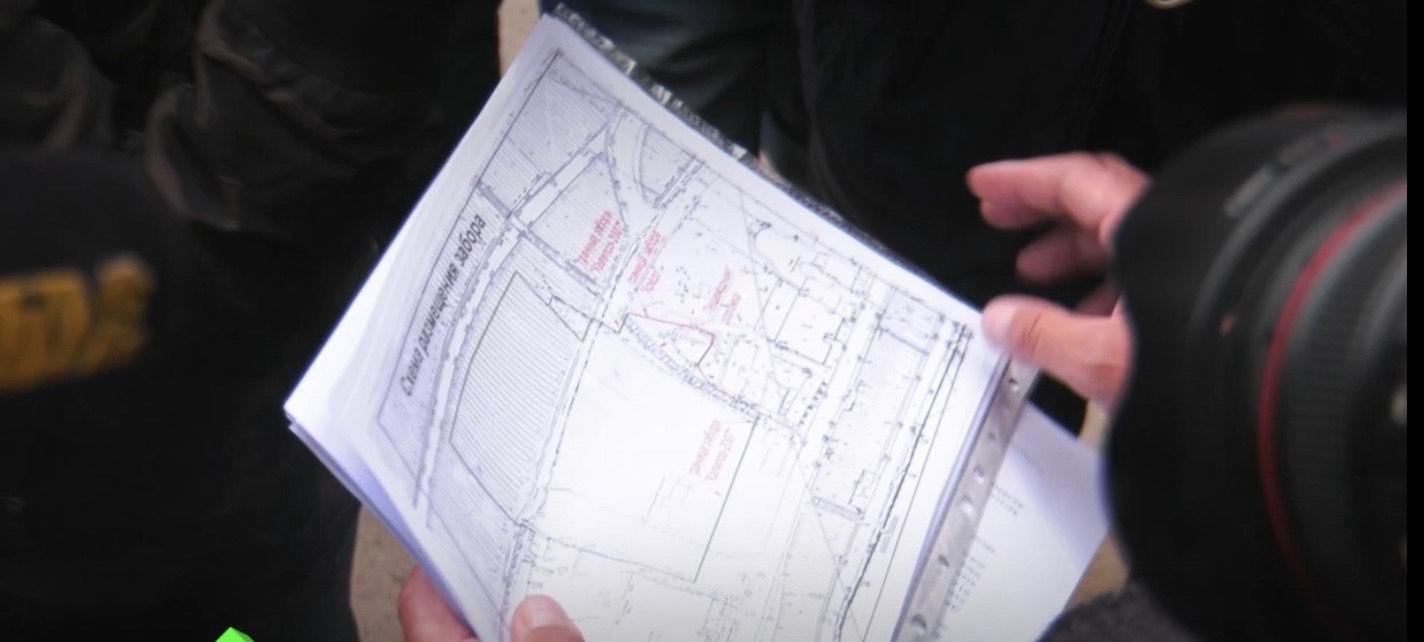 «Гефест», план строительства