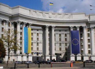 ОТГ раздора: МИД Украины выразил протест Болгарии по поводу декларации против разделения Болградского района