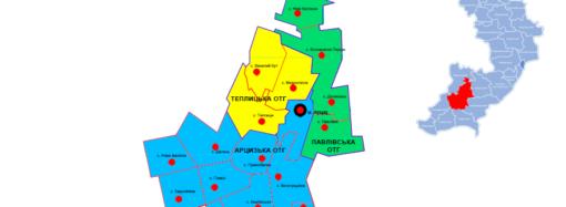 Кабмин утвердил границы Арциза: что это значит для города