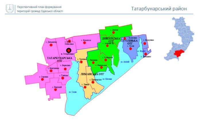 Зеленский уволил главу райгосадминистрации в Одесской области