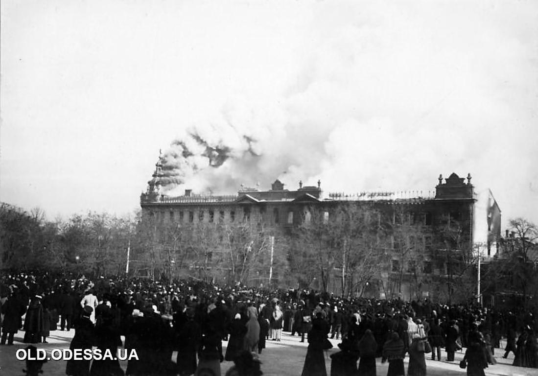 Пожар в Пассаже 1901 год