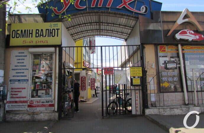 Парковаться возле рынка «Успех» запретили, но никого это не останавливает (фото)