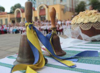 Стало відомо, коли в одеських школярів завершиться навчальний рік