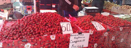 Что произошло в Одессе 26 мая: пожар на АЗС и цены на сезонные продукты