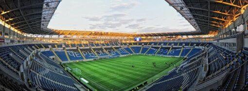 """Одесский стадион """"Черноморец"""" 22 мая продадут на аукционе. Стартовая цена – более 1 млрд гривен"""