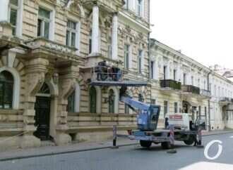 Один из старейших и красивейших: дом Лерхе на Приморском бульваре, 5 пришлось избавить от «убийственной красоты» (фото)