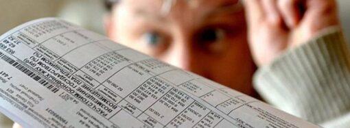 Украинцам могут отменить льготы на электричество и поднять тарифы