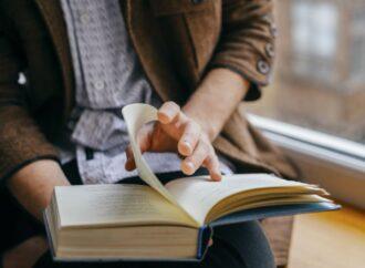 Книжная полка: литература о психологии, истории и ботанике
