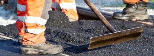 В Одесской области отремонтируют дорогу за 226 миллионов – объявлен тендер
