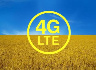 4G в Украине: как подключиться к скоростному интернету