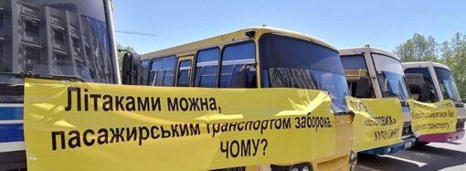 Хроники коронавируса: протест маршрутчиков и открытия музеев