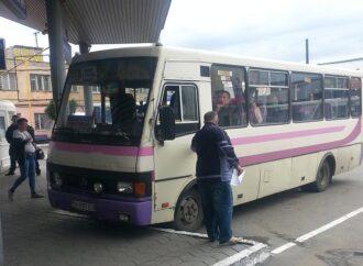 Маршрутка из Санжейки в Одессу поменяла рейс