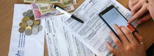 Платежки за свет: по каким тарифам за электричество будут платить одесские ОСМД?