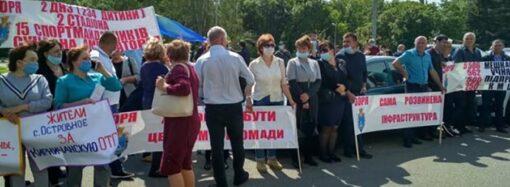 Под стенами Одесской ОГА протестуют против планов по формированию территориальных громад