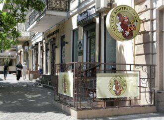 Одеський Музей контрабанди призупиняє свою діяльність