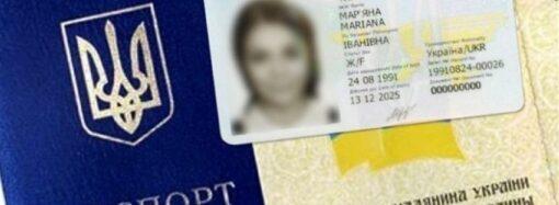 Був на вулиці без документів: в Одесі оштрафували чоловіка на 17 тис грн