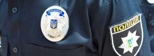 День города в Одессе: как будут охранять порядок
