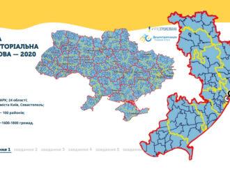 Опубликованы карты объединенных территориальных громад (ОТГ) Одесской области