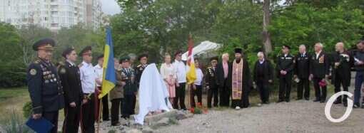 Памятник историческим битвам у склонов Фонтана установили в одесском парке «Юность» (фото)
