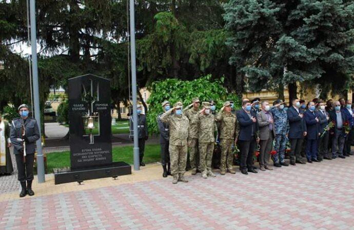 В Одессе открыли памятник воинам АТО/ООС, погибшим на востоке Украины