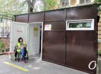 Ослабление карантина: в Одессе открылись общественные туалеты (фото)