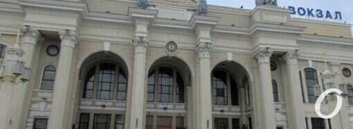 Одесский ж/д вокзал: «Карантиним по полной» (фото)