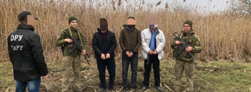 На Одещині викрили групу осіб, яка переправляла іноземців через кордон (фото)