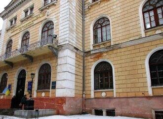 Одесскому национальному университету им. И.Мечникова — 155 лет!