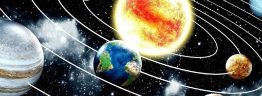 Куда сходить на досуге: детей и взрослых 16 мая приглашают посмотреть на мир комет