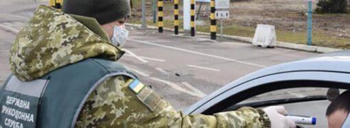 Где в Одесской области открыли пункты пропуска и как они работают? 5 вопросов о пересечении границы