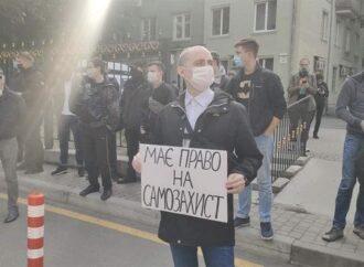 В Киеве к зданию СБУ поддержать Стерненко пришли около 300 человек (прямой эфир)