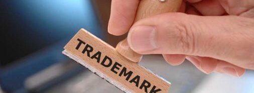 Регистрация ТМ и защита прав владельцев