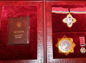 Президент наградил троих одесситов за вклад в развитие науки