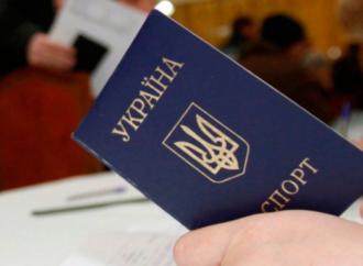 В Украине скоро можно будет поменять отчество: как одесситу стать Дерибасовичем или Ланжероновичем?