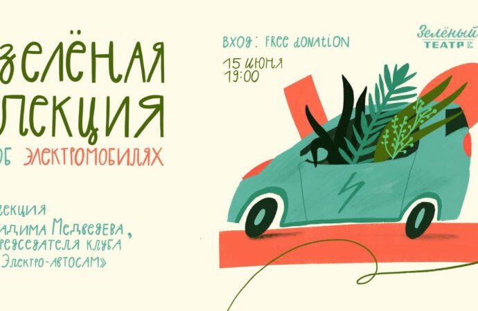 Лекция об автомобилях и онлайн-концерт: афиша бесплатных событий Одессы