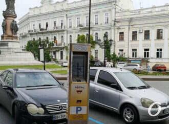 Проверили на себе: как работает первая в Одессе муниципальная парковка
