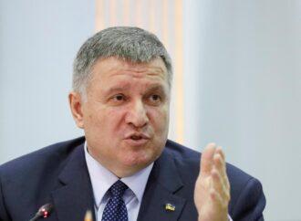 Аваков, у відставку: у Раді збирають підписи за звільнення міністра внутрішніх справ
