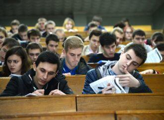 Сколько стоит «вышка»: в каких одесских вузах «гранит науки» дешевле?