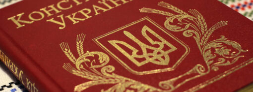З нагоди Дня Конституції України Зеленський нагородив вісьмох одеситів: хто вони?