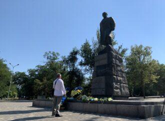 Як в Одесі відзначили 24-ту річницю Конституції України?
