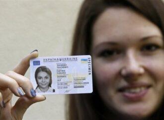 Где ребенок может получить паспорт и код одновременно?