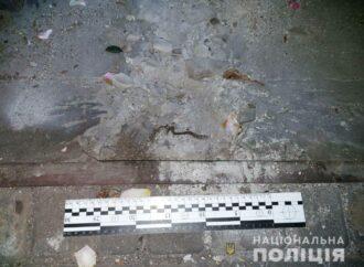 Під Одесою у чоловіка на подвір'ї вибухнула граната РГД-5