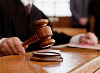 """Суд обрав покарання двом вихователям дитячого реабілітаційного центру """"Світанок"""""""