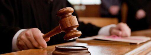 Дело Стерненко: адвокаты пытались сменить судью