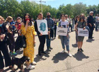Что произошло в Одессе 6 июня: сложные Проводы и  митинг в поддержку Ройтбурда
