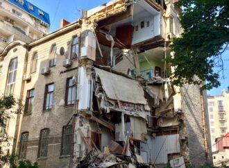 Самовольная реконструкция: в Одесской мэрии назвали причину разрушения дома на Ясной (видео)