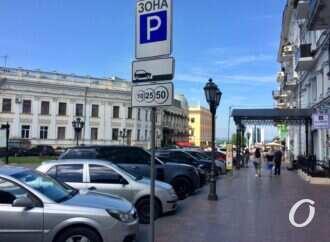 Пешеходная зона в Одессе: вице-мэр заверил, что интересы автомобилистов ущемлены не будут (видео)