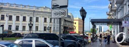 В Одессе могут повысить тариф на парковку