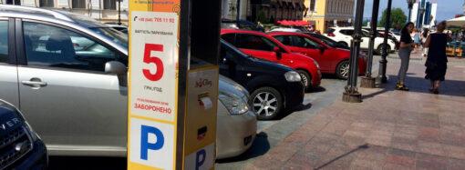 Сколько денег принесла первая муниципальная парковка в центре Одессы?