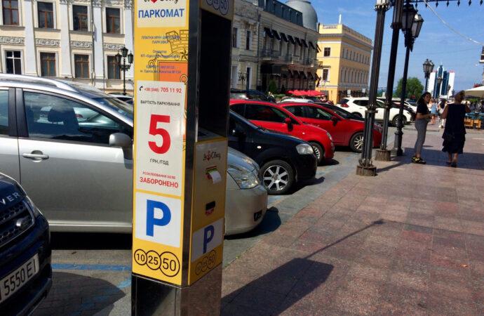 В Одессе хотят запретить служебные парковки